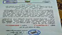 السلطة الشرعية في إب ترفع حصتها من الغاز المنزلي وتحذر من التلاعب ببيعه دون السعر الرسمي