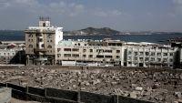 مقتل ثلاثة أشخاص بينهم فتاة على خلفية نزاع في عدن