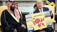 مطالبات لأمريكا بإحضار أطراف الحرب اليمنية إلى المفاوضات مع شروط مسبقة (ترجمة خاصة)