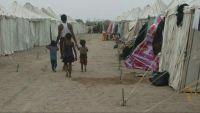 لحج: قوات أمنية تقتحم مخيما لنازحي الحديدة في منطقة الرباط