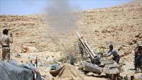 الجيش الوطني يحرر مواقع إستراتيجية شرق صنعاء