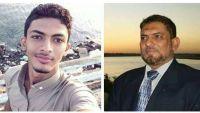"""هادي يشدد على تعزيز الأمن بعدن ويوجه بعلاج """"عارف"""" على نفقة الدولة"""