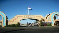 جامعة ذمار تحرم طلاب نظام الموازي من الامتحانات بسبب عدم دفع الرسوم