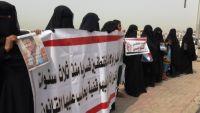 رابطة أمهات المختطفين تحمل الداخلية المسؤولية عن مصير المخفيين
