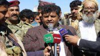 مبادرة الحوثيين لوقف الحرب.. تكتيك أم محاولة لالتقاط الأنفاس (تقرير)