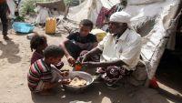 الأمم المتحدة تعلق على مجزرة الحديدة ومنظمة الصحة تحذر