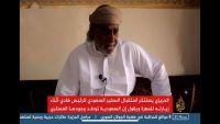 اتهامات للسعودية بتمييع لجنة التقصي بالمهرة وهادي يشكل لجنة