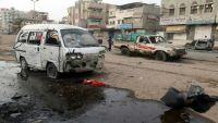أوكسفام تدين قصف المدنيين بالحديدة وتدعو لوقف إطلاق النار فورا