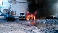 عدن ..مقتل شخصين وإصابة ثلاثة نتيجة انفجار قنبلة يدوية داخل إحدى السيارات