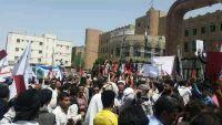وقفة احتجاجية للجرحى أمام مبنى محافظة تعز للتنديد باهمال اللجنة الطبية