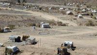 1200 أسرة في مخيم الخانق شرق صنعاء وسط القصف والجوع