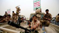 مقتل قيادي ميداني للحوثيين وسبعة من مرافقيه في الحديدة