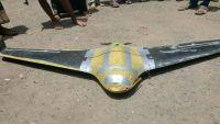 الجيش الوطني يعلن إسقاط طائرة استطلاع حوثية في جبل صبر جنوبي تعز