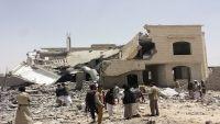 بروكينغز: واشنطن تمارس سياسة الضوء الأصفر في اليمن (ترجمة خاصة)