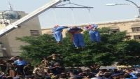 إعدام ثلاثة أشخاص اغتصبوا وقتلوا طفلا في صنعاء