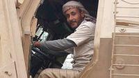 استشهاد قيادي بارز في ألوية العمالقة جنوبي الحديدة