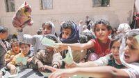 حملة دولية: أبوظبي تستخدم أطفال أفارقة للقتال في اليمن (ترجمة خاصة)