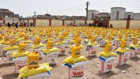 حملة إغاثية ثانية لمؤسسة كرمان لنازحي الحديدة بعدن