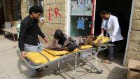 مجلس الأمن يدعو للتحقيق في غارة صعدة