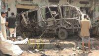 منظمة حقوقية : شهر قاسٍ على المدنيين باليمن وجريمة أطفال صعدة لا تُبرر