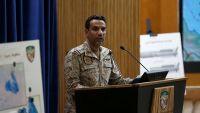 التحالف ينشر أسماء قادة من الحوثيين قتلوا في غارات على صعدة