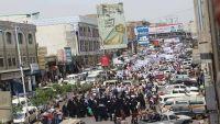 تعز.. مسيرة جماهيرية لدعم الجيش الوطني وللمطالبة باستكمال التحرير