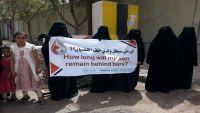 وقفة احتجاجية لأمهات المختطفين أمام المفوضية السامية لحقوق الإنسان في صنعاء