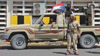 عدن.. الحزام الأمني يعاود اختطاف مواطن بعد ساعات من الإفراج عنه
