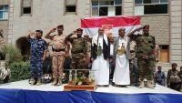 تخرج دفع عسكرية جديدة من اللواء الخامس حرس رئاسي بتعز (صور)