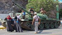 عودة الهدوء في عدن واستهداف العرض العسكري كان بدوافع انفصالية