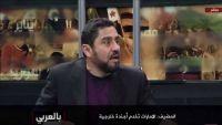 السجن 5 سنوات لكاتب سعودي حذر من خطر الإمارات