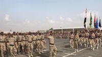عدن .. سقوط جرحى من طلاب الكلية العسكرية خلال هجوم لمسلحين على حفل تخرج