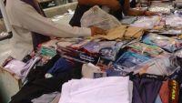 غلاء الأسعار يكدر عيد الأضحى في تعز (تقرير)