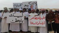 سكان المهرة يوقفون بناء مواقع عسكرية سعودية