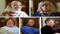 نساء نوبل للسلام: غارة صعدة تعكس جرائم التحالف في اليمن وندعو للتحقيق
