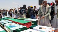 نيوزويك: غارة صعدة حركت المياه الراكدة تجاه الدور الأمريكي في اليمن