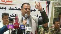 مقتل قيادات حوثية بارزة في غارة للتحالف بمحافظة حجة