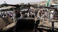 مقتل أطفال ونساء في غارة للتحالف على نازحين بالحديدة