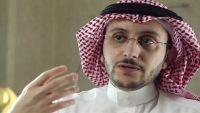 """نبوءة معتقل سعودي بشأن """"أرامكو"""" تتحقق.. من هو وماذا قال؟"""