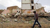 تقرير لنيويورك تايمز يسلط الضوء على الوضاع الانساني.. جراح خفية من حرب اليمن (ترجمة خاصة)