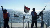 خفر السواحل اليمنية تنتشر في ساحل المهرة لسد ثغرات التهريب