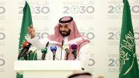 """فايننشال تايمز: آن للسعودية أن تتخلى عن فانتازيا """"رؤية 2030"""""""