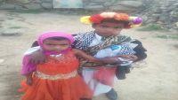 صورة لأصغر عروسين في ذمار تثير ضجة في مواقع التواصل الاجتماعي