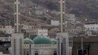 واشنطن بوست: من يقف وراء تصفية رجال الدين في عدن؟