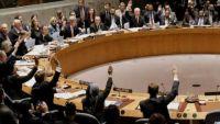 التحالف العربي يرفض تقرير لجنة الخبراء ويقول إنه احتوى على مغالطات منهجية
