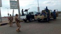 الحزام الأمني بعدن يختطف شقيق قيادي في المقاومة