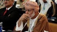 موقع أمريكي: السعودية والإمارات تسعيان لإجبار سلطنة عمان على تغيير مواقفها
