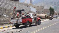 مسلحو جماعةأبو العباس يهاجمون قوات شرطة النجدة وسط تعز
