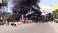 هدوء حذر يسود عدن بعد احتجاجات عارمة ضد الحكومة