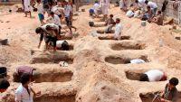 هيومن رايتس: غارة التحالف على ضحيان جريمة حرب